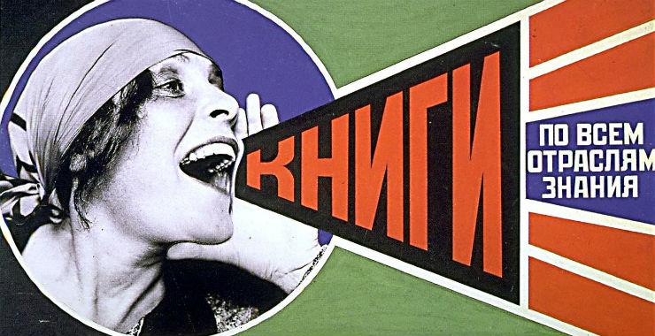 1917-2017, regards croisés sur la révolution russe  |