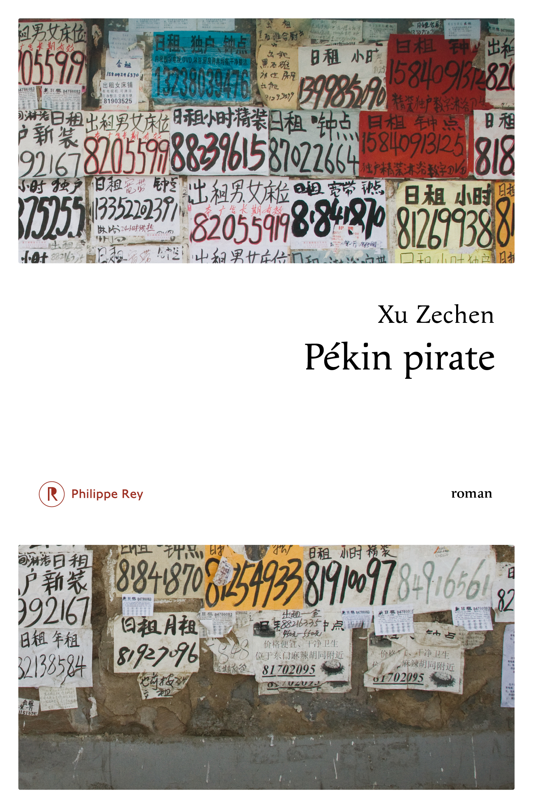 Pékin pirate : roman | Ze chen Xu (1978-....). Auteur