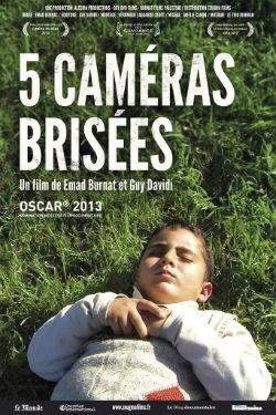 Five broken cameras = Les cinq caméras brisées |